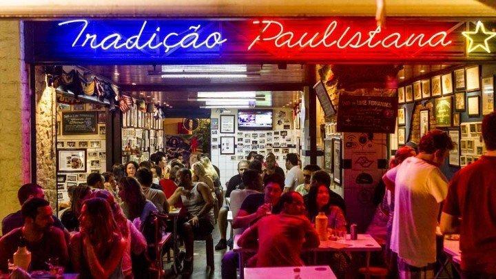 Entrance. Bar do Luis Fernandes em Santana, São Paulo